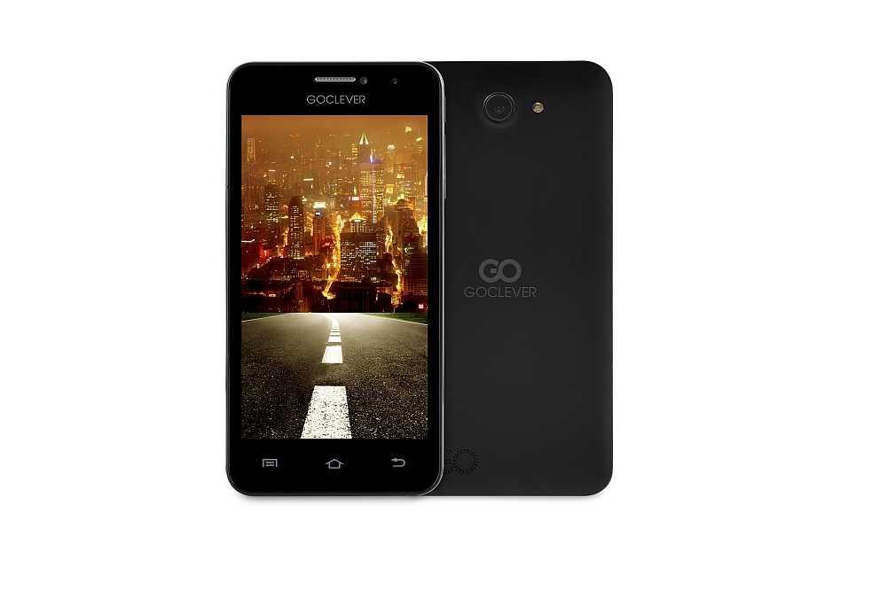 GOClever Quantum 450 Black