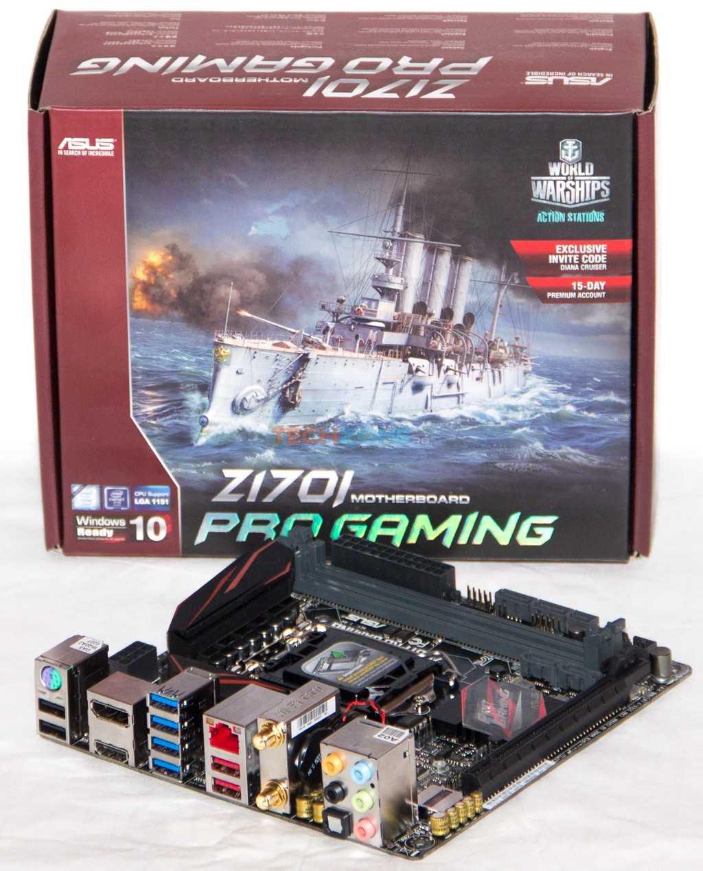 Asus Z170i Pro Gaming set