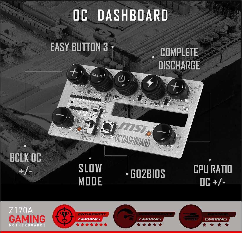 MSI Z170 XPower Gaming OC dashboard