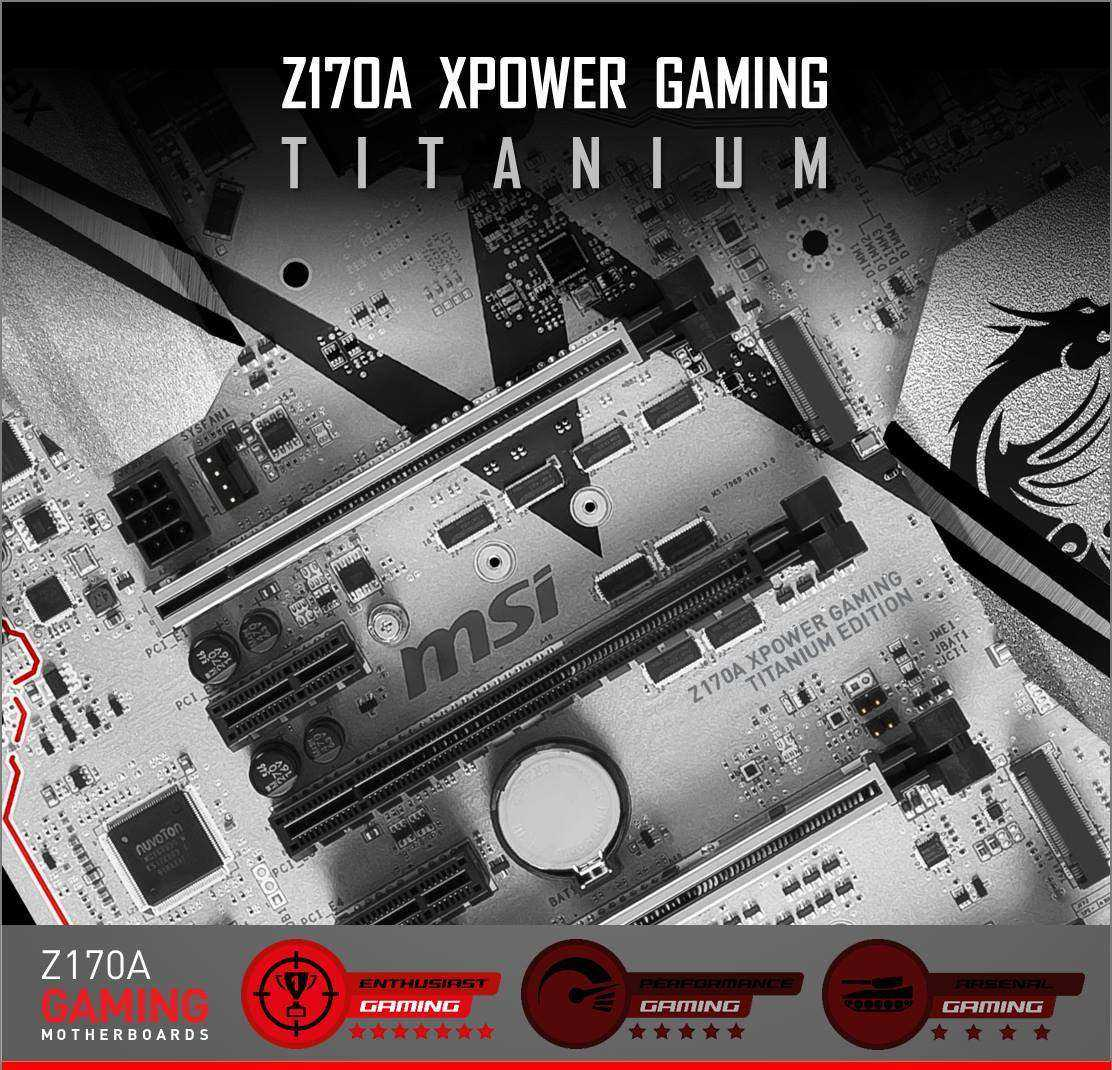 MSI Z170 XPower Gaming PCIE