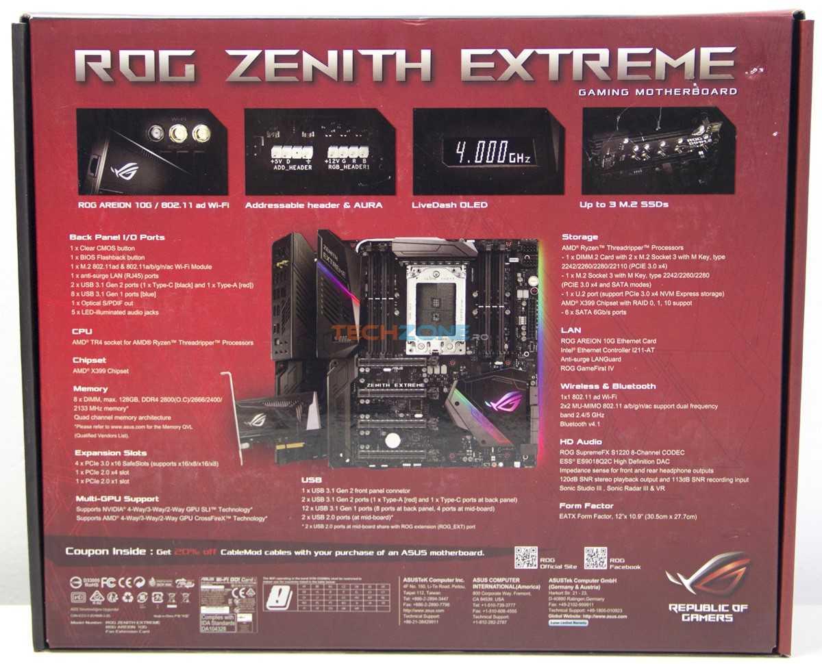 Asus Zenith Extreme box back