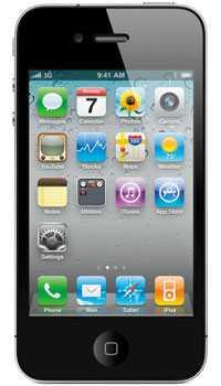 iphone4invs