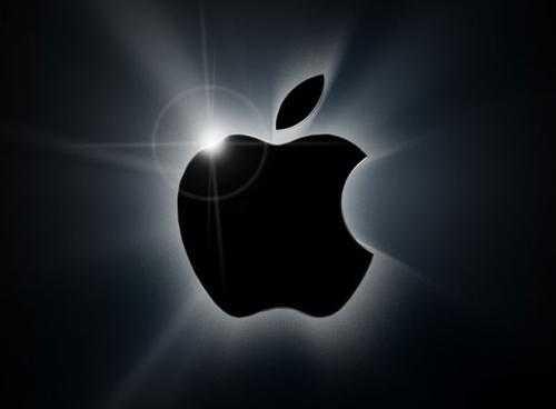 Apple_Logo_2_w500