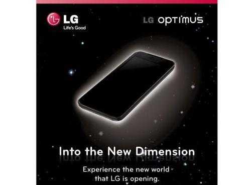 LG_Optimus3DPromo_610_w500