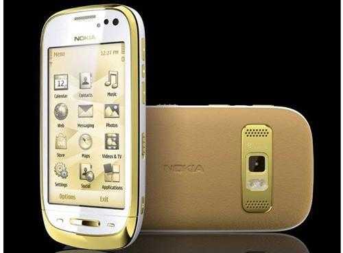 Nokia_Oro_610_w500