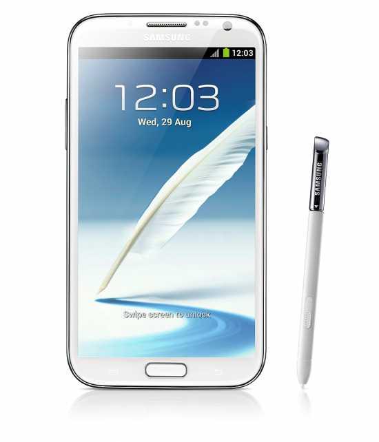 Samsung-GALAXY-Note-II-alb