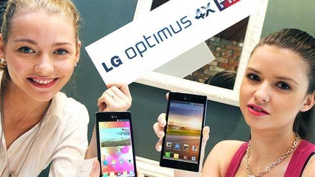 LG Optimus4XHD