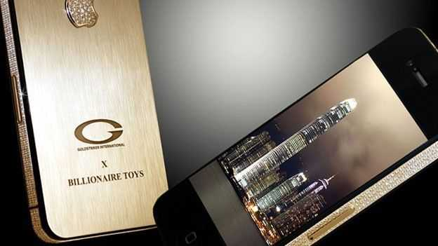 iPhone4S BillionaireToys