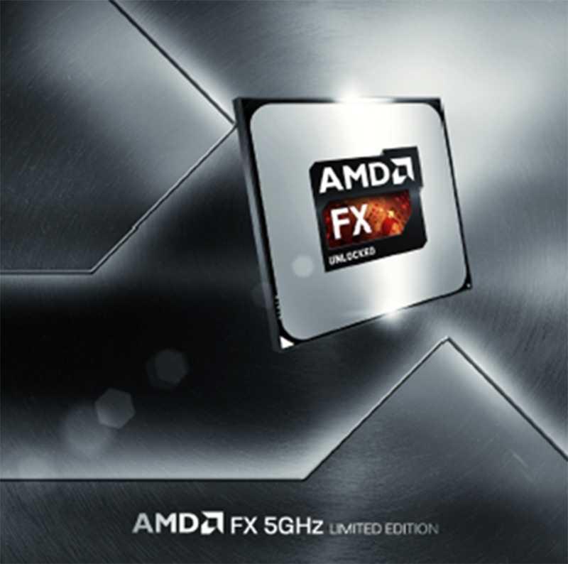 AMD FX 5GHz